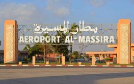 Agadir Al Massira
